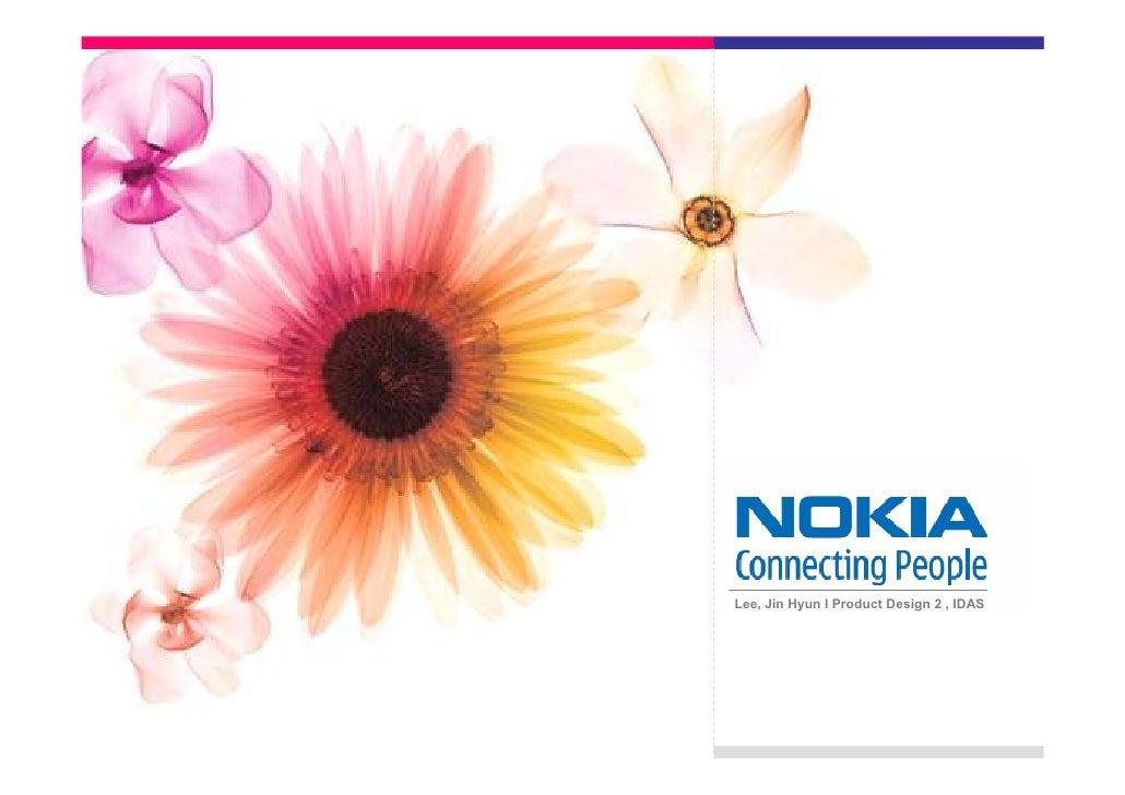 2007 Nokia Analysis