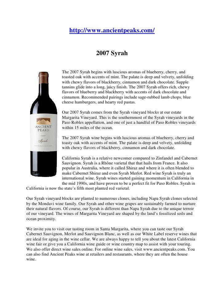 Buy Online 2007 Syrah Wine Only $16.00