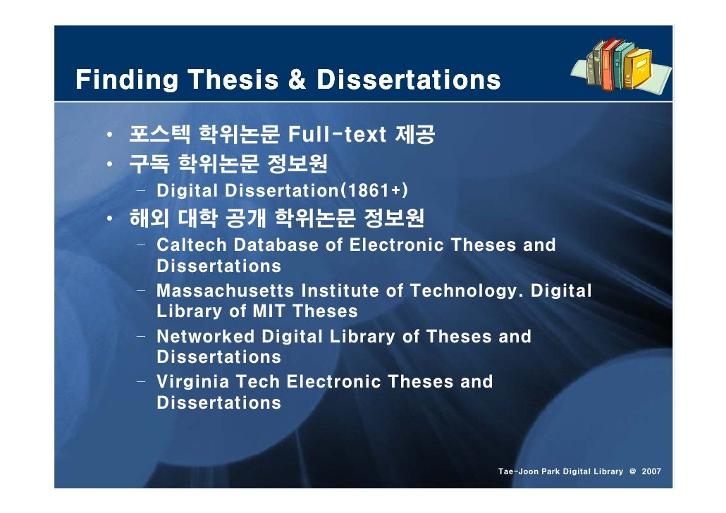 proquest direct digital dissertations You are here: home  digital across the curriculum to keep your dissertation off proquest how (and why) to keep your dissertation off proquest.