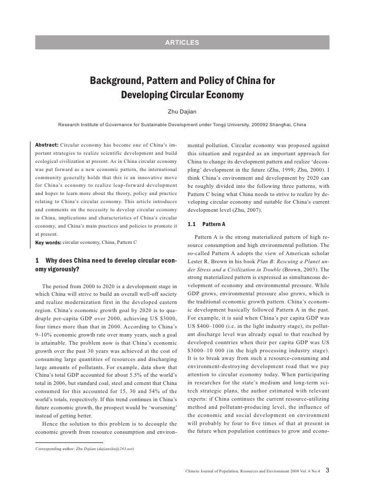 ARTICLES                            Background, Pattern and Policy of China for                                  Developin...