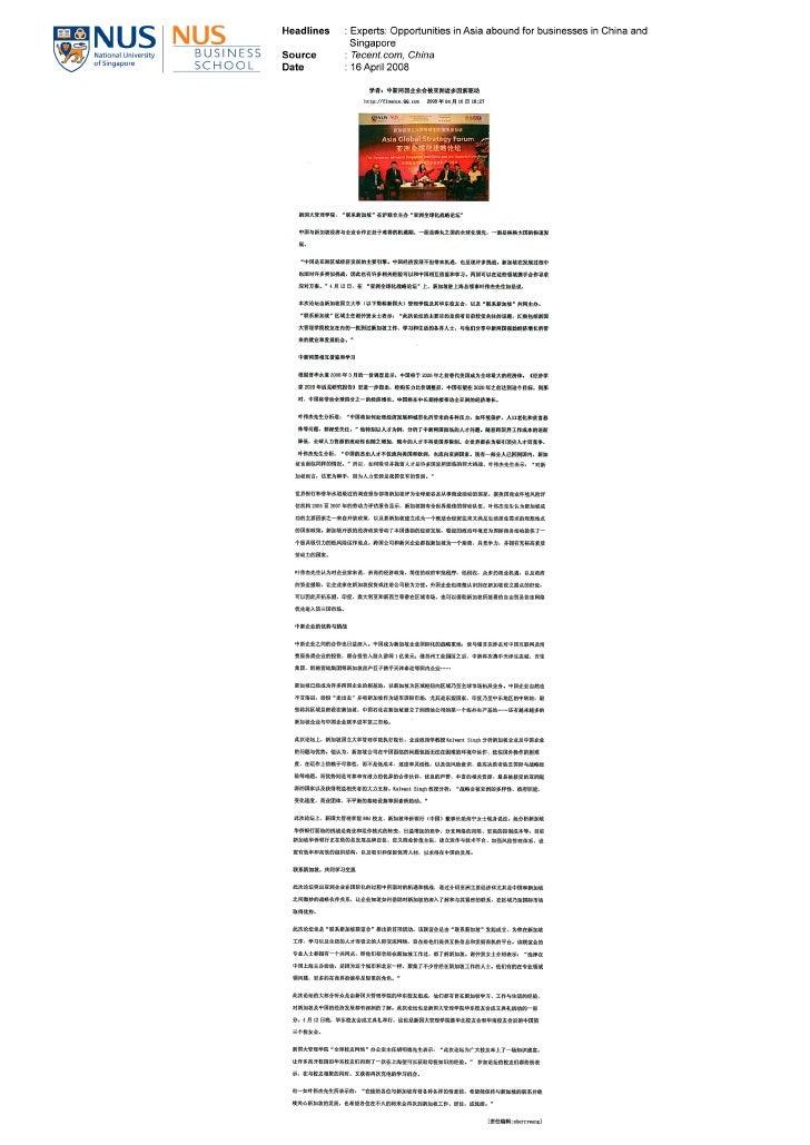 20080416 Tecnet Asia Global Strategy Forum