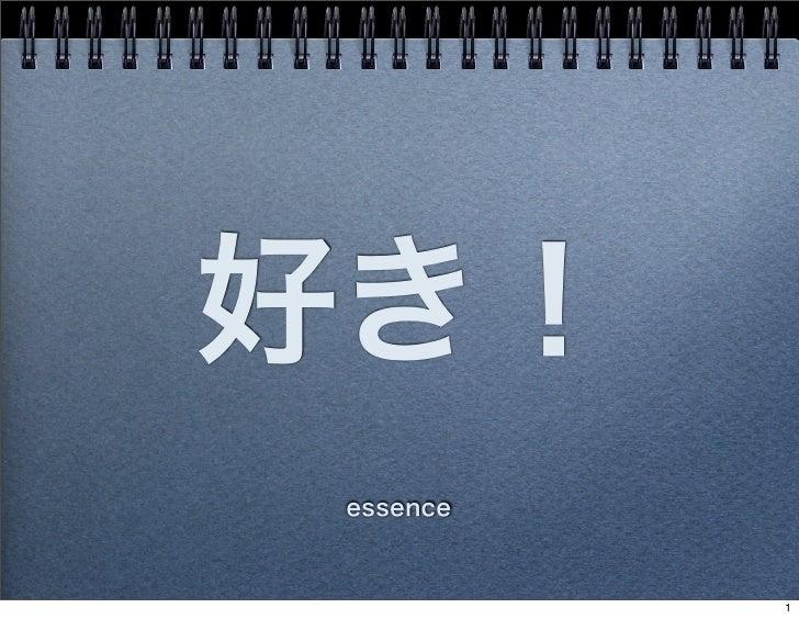 好き! essence           1
