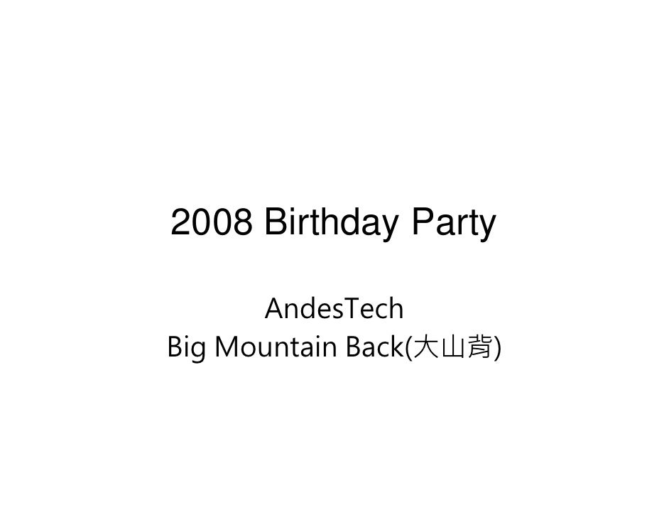2008 Birthday Party        AndesTech Big Mountain Back(大山背)