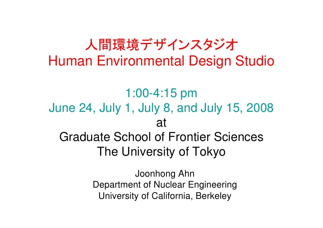 人間環境デザインスタジオ Human Environmental Design Studio                1:00-4:15 pm June 24, July 1, July 8, and July 15, 2008     ...