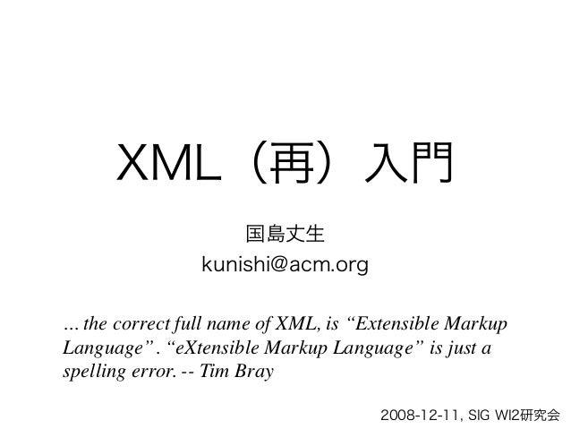 SIG WI2 XML tutorial