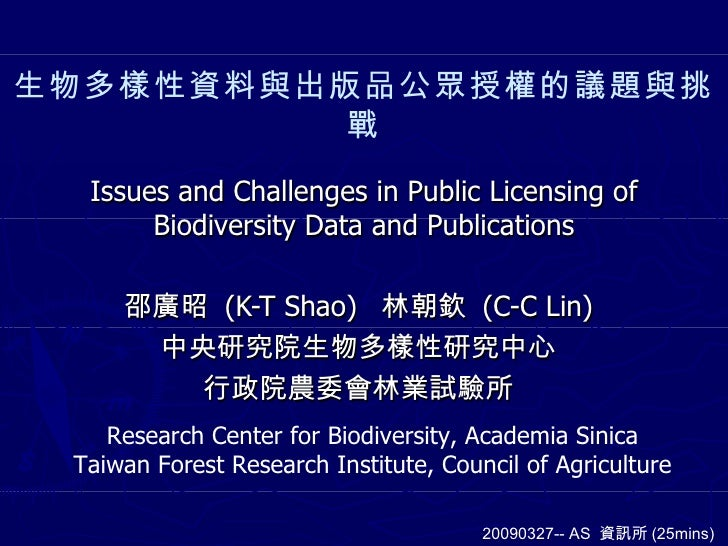 Issues and Challenges in Public Licensing of Biodiversity Data and Publications