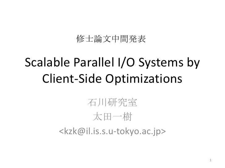 Scalable Parallel I/O Systems by Client-Side Optimizations<br />石川研究室<br />太田一樹 <br /><kzk@il.is.s.u-tokyo.ac.jp><br...