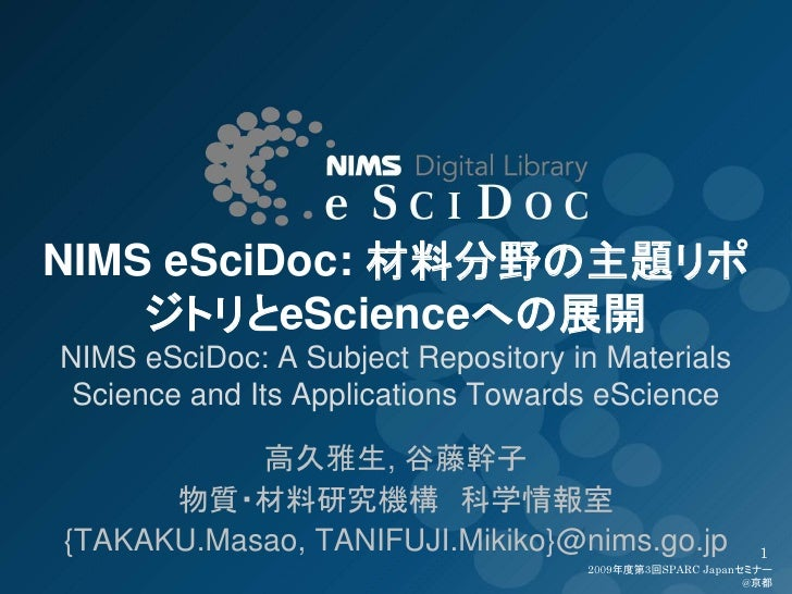 NIMS eSciDoc: 材料分野の主題リポ     ジトリとeScienceへの展開 NIMS eSciDoc: A Subject Repository in Materials  Science and Its Applications...