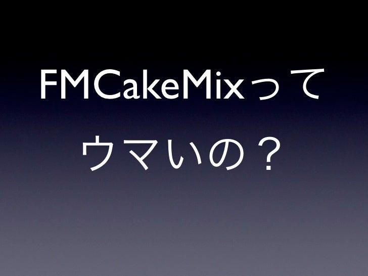 FMCakeMix      2009/10/12 | Kentaro Suzuki