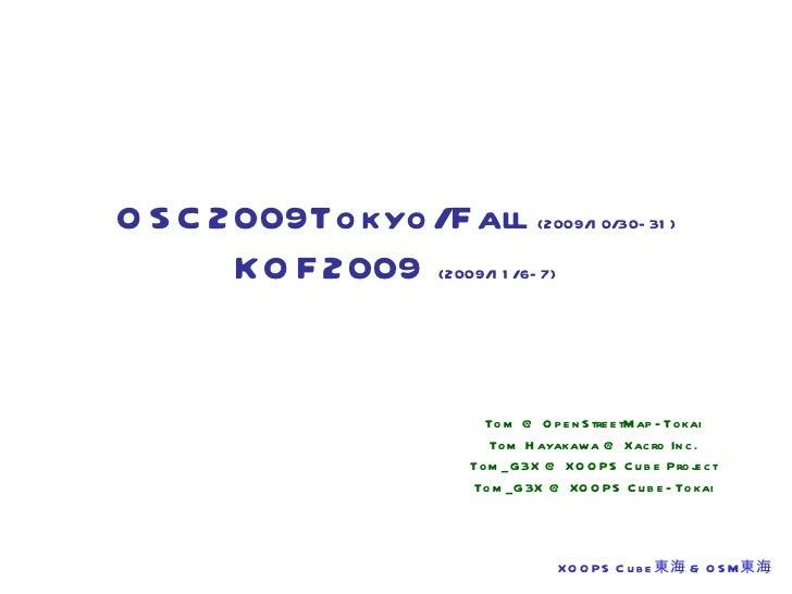 2009 11 13_osc_kof_report