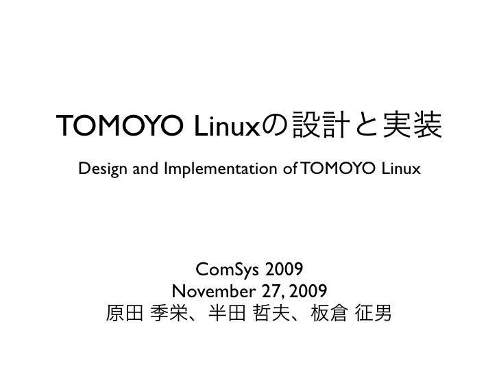 ComSys2009