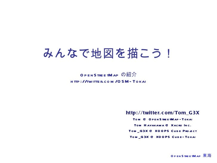 2009 12 12_osm-tokai