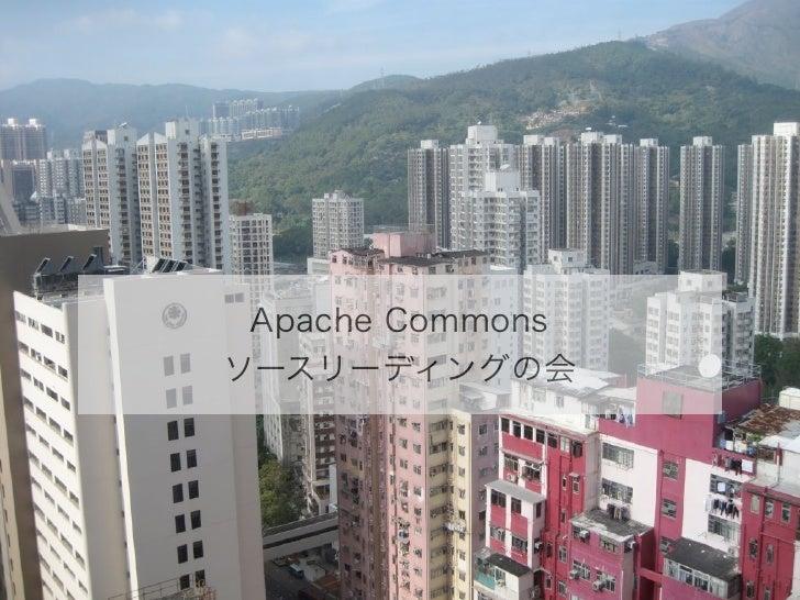 Apache Commons         Codec  ※ →     encode                  decode)