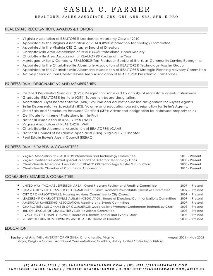 resume builder ky worksheet printables site