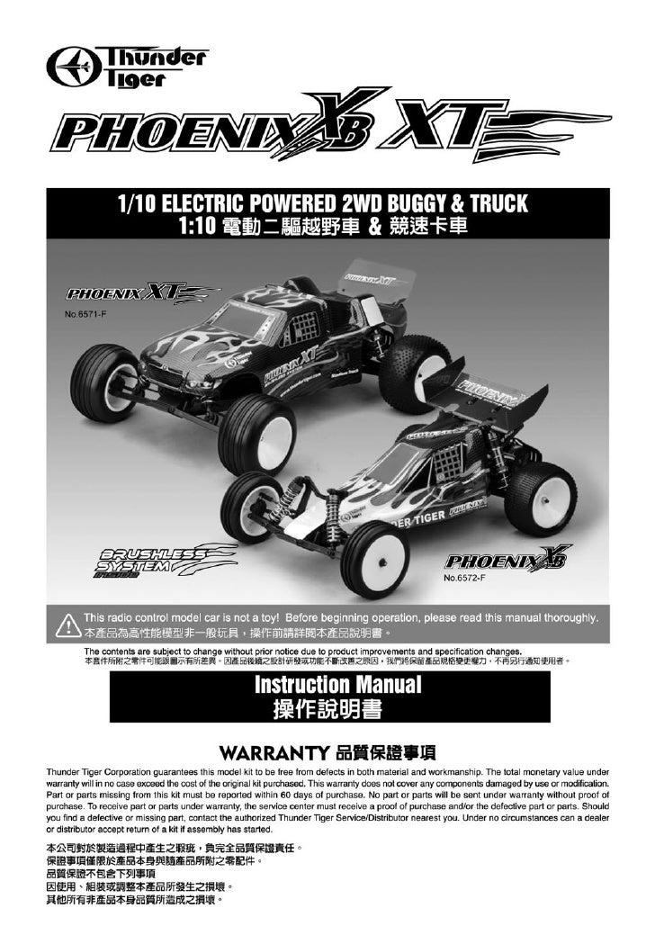 Manuale Phoenix XT-XB