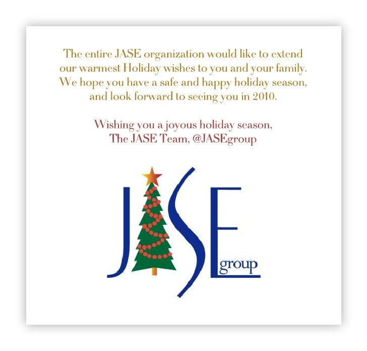 2009 Holiday Greeting