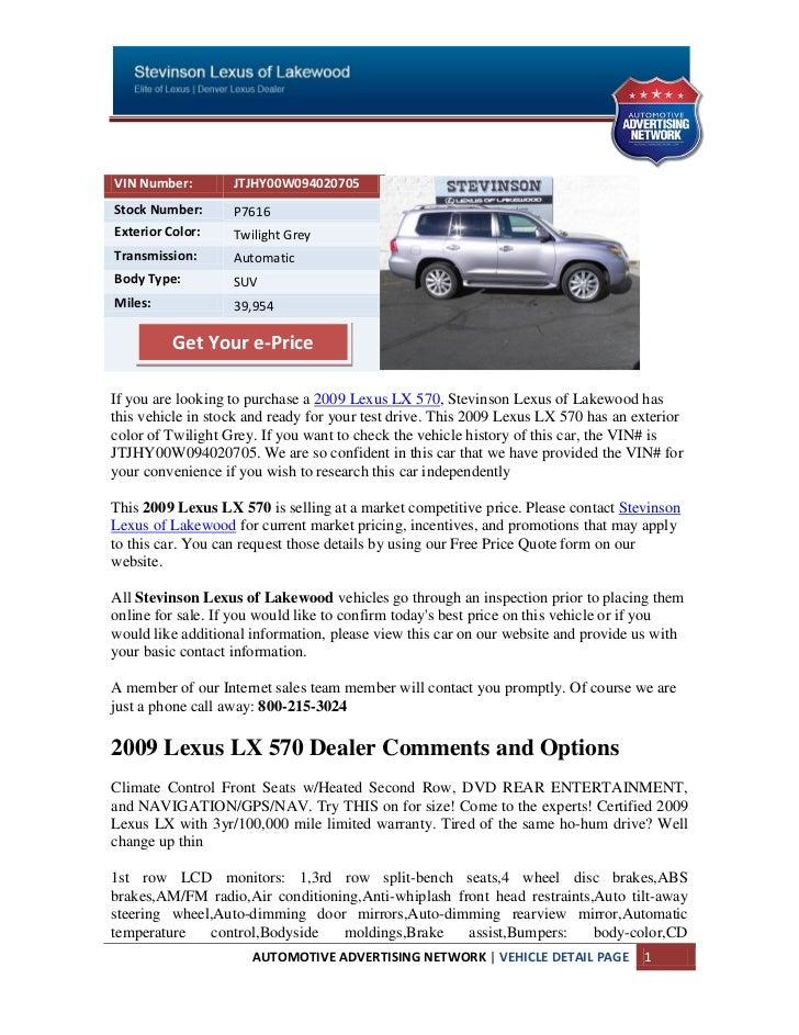 2009 Lexus LX 570 Denver