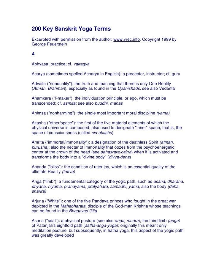 200 key sanskrit yoga terms defined   15pgs