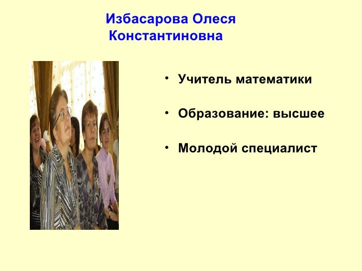 гдз по татарскому 3 класс з и жамалетдинова