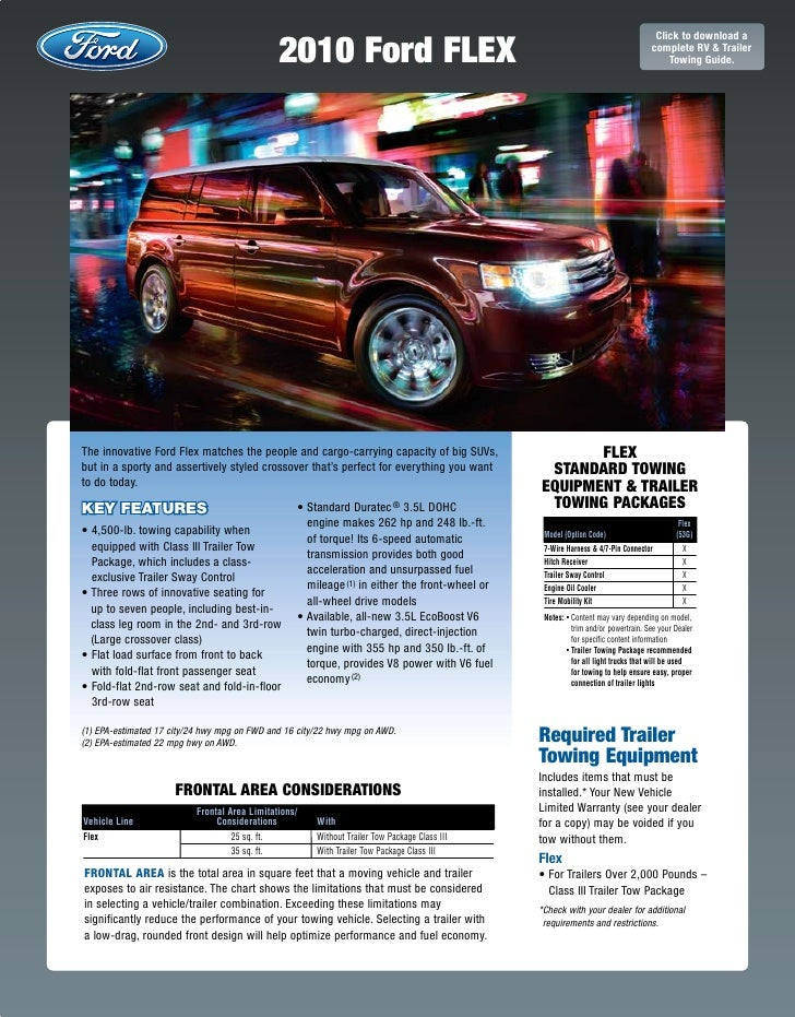 2010 ford-flex-towing-guide-specifications-capabilities