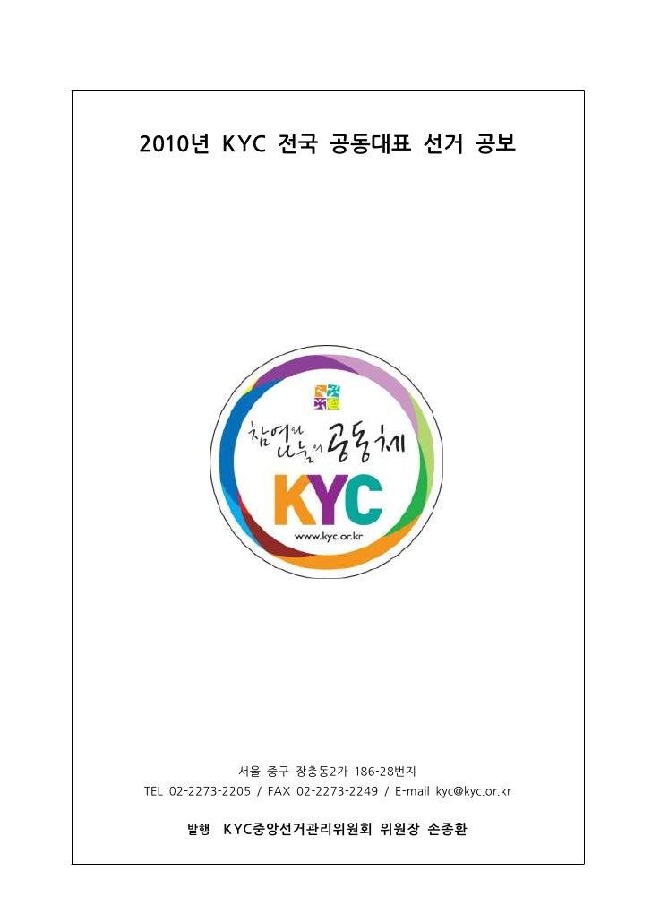 20100122 선거공보 A4