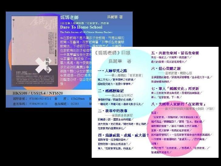 20100213 -31 kunming