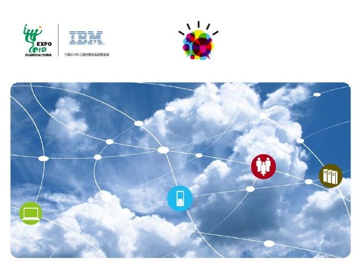 云计算, Web2.0 和创新 CloudComputing,Web2.0&Innovation   jeffyang@cn.ibm.com SolutionArchitect@CloudComputing+Web2.0