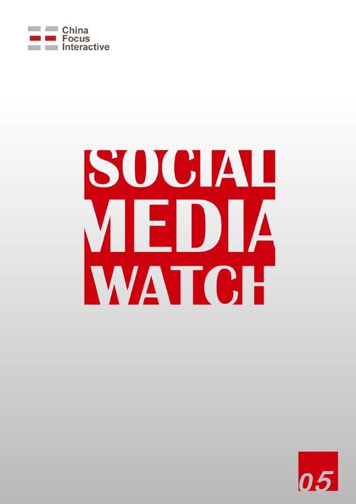 20100516 cfi social media watch no.5