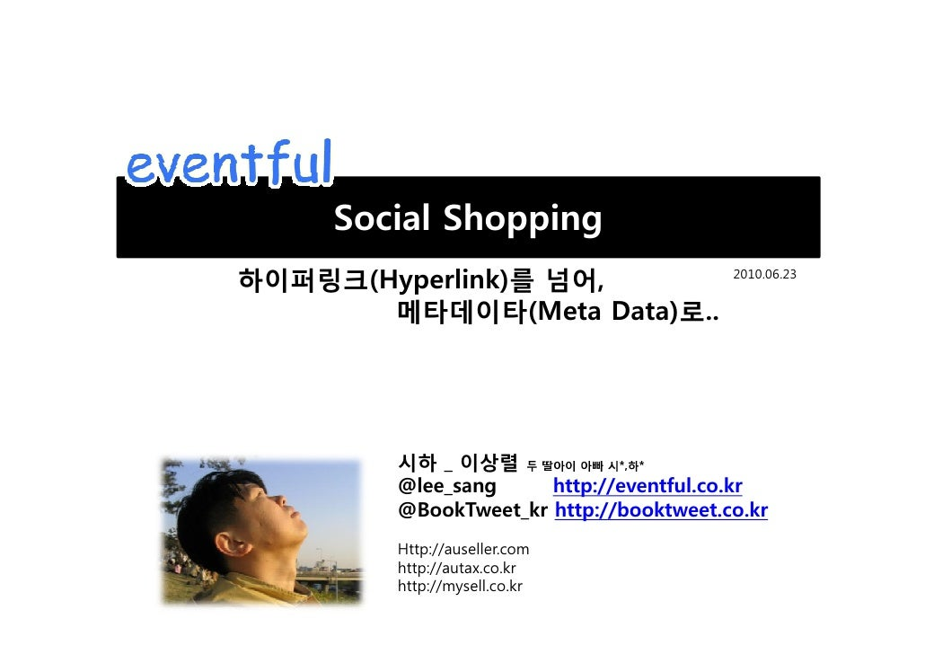 Social Shopping  (Hyperlink)              ,             2010.06.23                        (Meta Data)   ..            _   ...