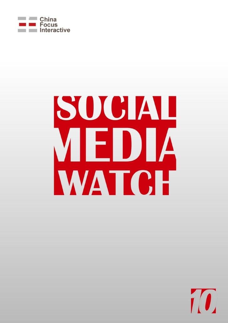 20100702 cfi social media watch-no.10