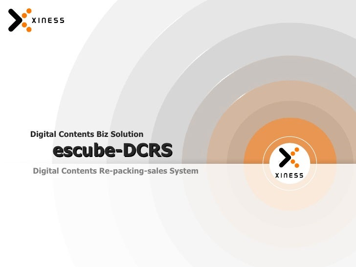 Digital Contents Biz Solution   escube-DCRS Digital Contents Re-packing-sales System 텍스트