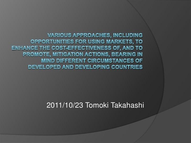 2011/10/23 Tomoki Takahashi
