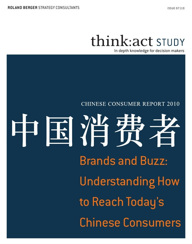 Roland Berger Chinese Consumer Report 2010 (collaboration with CIC)