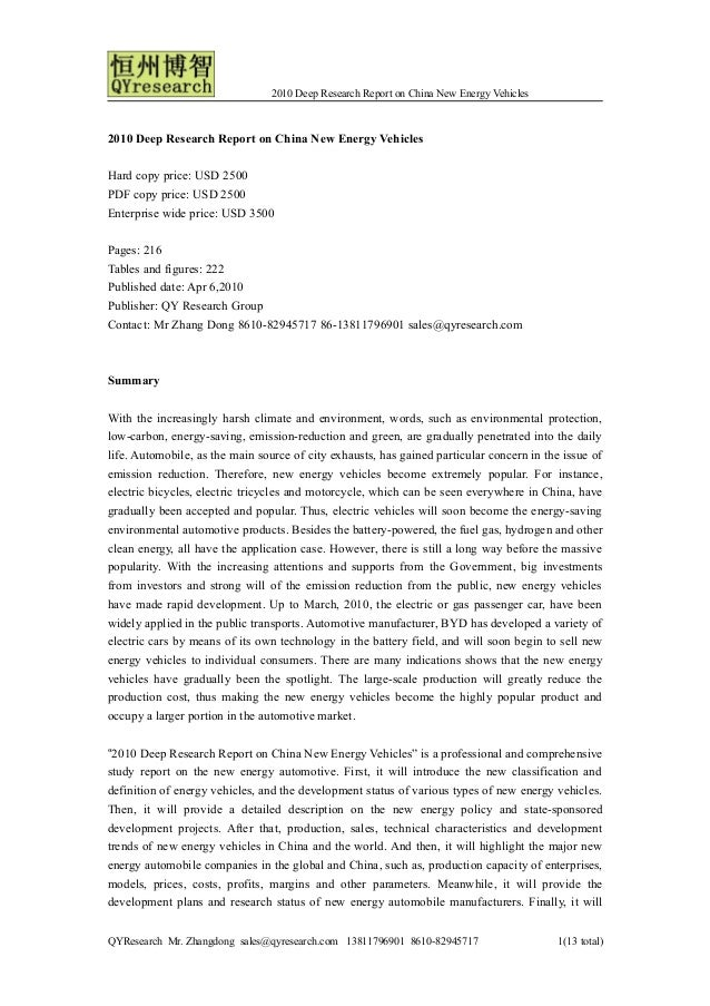 2010 Deep Research Report on China New Energy Vehicles 2010 Deep Research Report on China New Energy Vehicles Hard copy pr...
