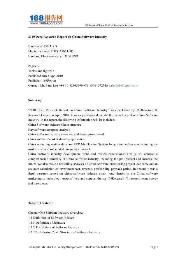168Report-China Market Research Reports 2010 Deep Research Report on China Software Industry Hard copy :2500USD Electronic...