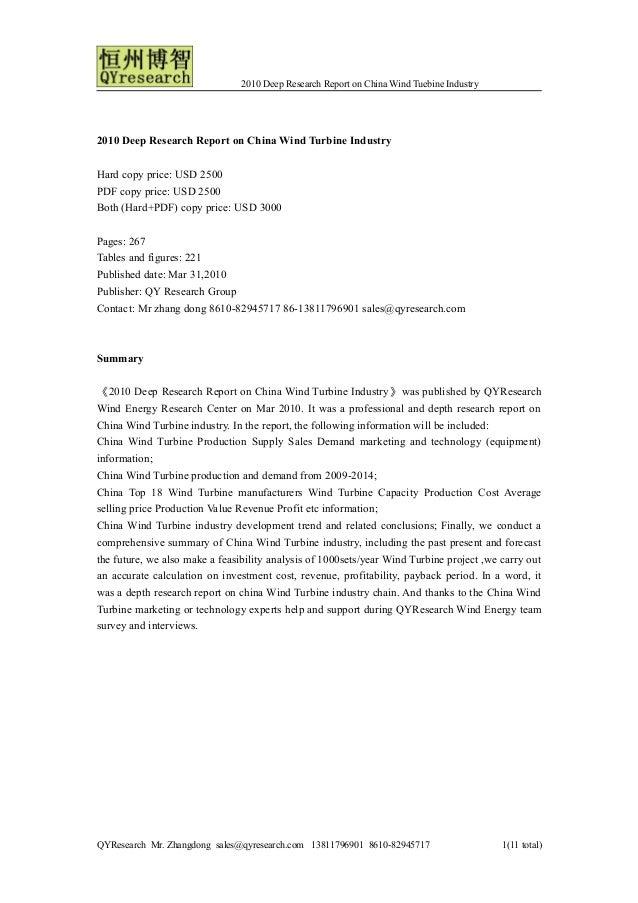 2010 Deep Research Report on China Wind Tuebine Industry 2010 Deep Research Report on China Wind Turbine Industry Hard cop...