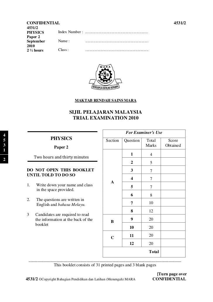 Physics 2-2010 MRSM