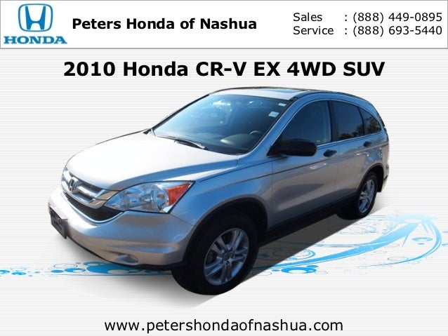 Used 2010 Honda CR-V - Nashua NH Honda Dealer