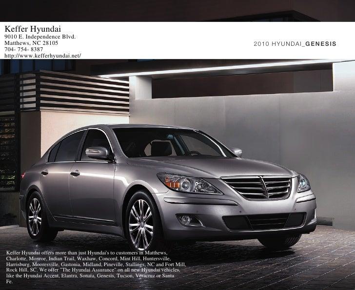 2010 Hyundai Genesis Brochure Keffer Hyundai Matthews NC