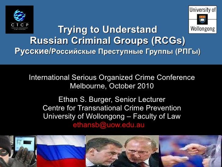 2010    Melbourne Presentation On Russian Oc Gs   Final
