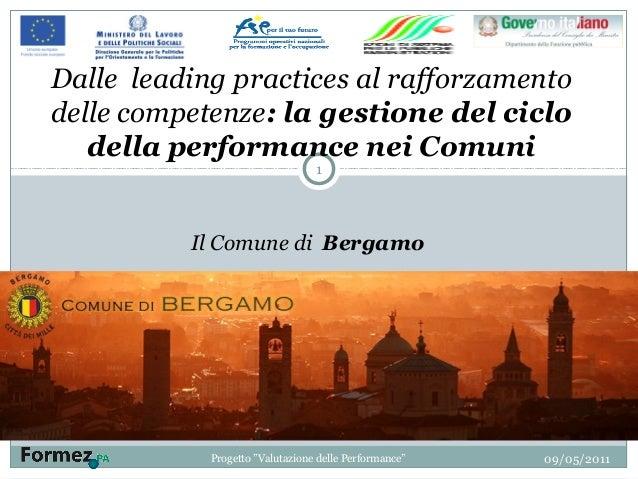 """Bergamo: le amministrazioni pilota del Progetto """"Valutazione delle Performance"""""""