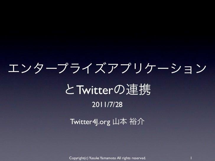 Twitter              2011/7/28Twitter4J.orgCopyright(c) Yusuke Yamamoto All rights reserved.   1