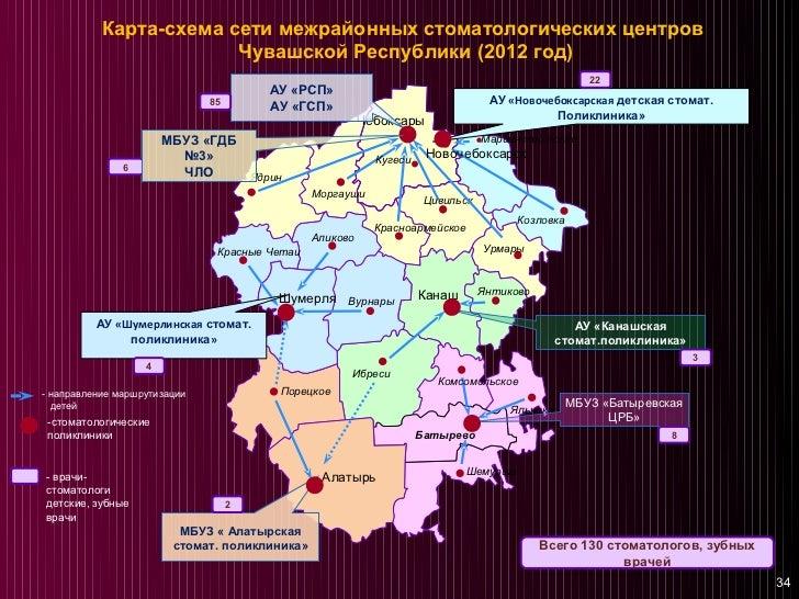 Карта-схема сети межрайонных