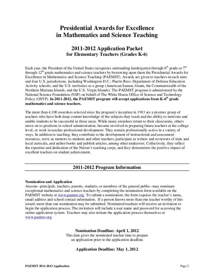 sample resume for middle school science teacher