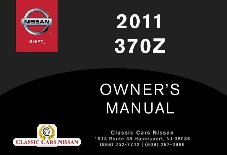 2011 370-z OWNER'S MANUAL