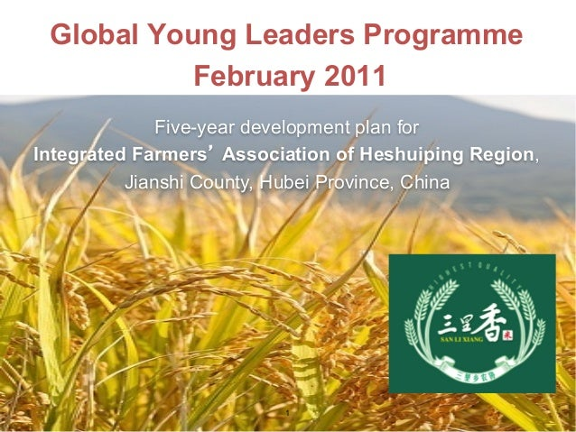 Global Young Leaders ProgrammeFebruary 20111Five-year development plan forIntegrated Farmers' Association of Heshuiping Re...