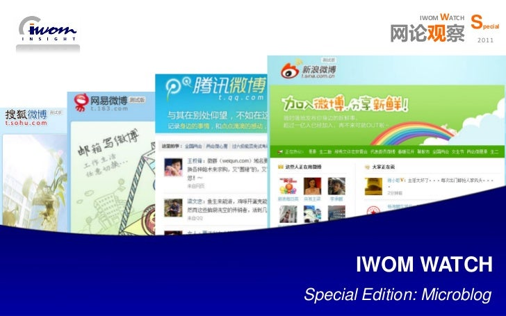 2011 IWOM Watch Microblog Special Edition