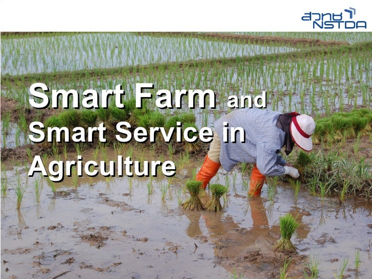 20110124 smart farm