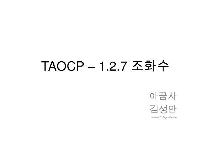 20110212 taocp 1.2.7