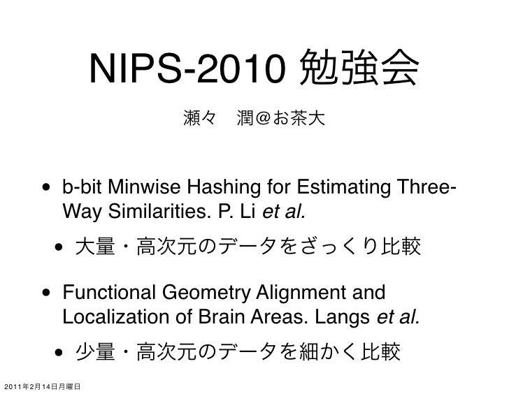 NIPS-2010                                       @           • b-bit Minwise Hashing for Estimating Three-                W...